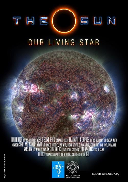 Ήλιος - Το ζωντανό μας άστρο